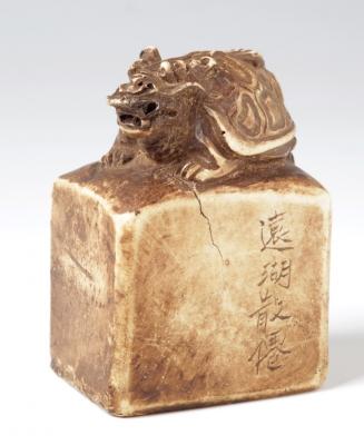 Sello de la mesa del letrado; China, mediados del siglo XX.