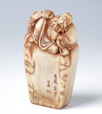 Sello de la mesa del letrado; China, primera mitad del siglo XX.
